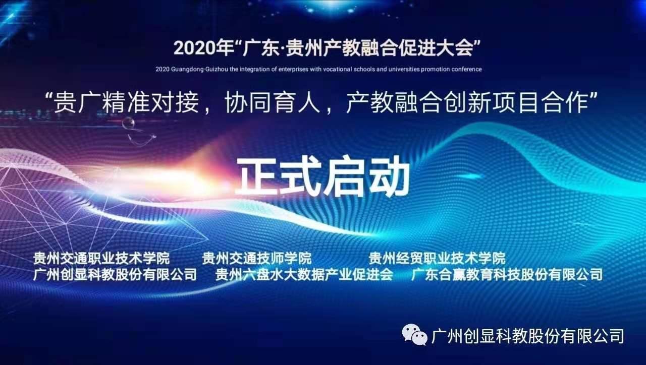 微信图片_20201204160702.jpg